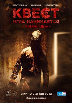 Скачать Через Торрент Фильм 4к - фото 10